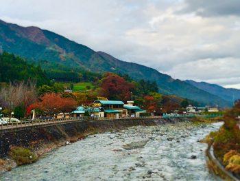 Doshi river