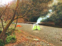Saitama outdoor