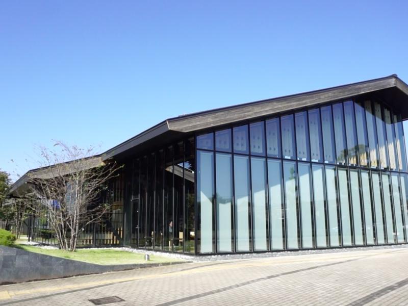 Hanno City Library